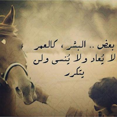 بالصور شعر عن الفراق , قصيدة عن فراق الاحبة 3663 1