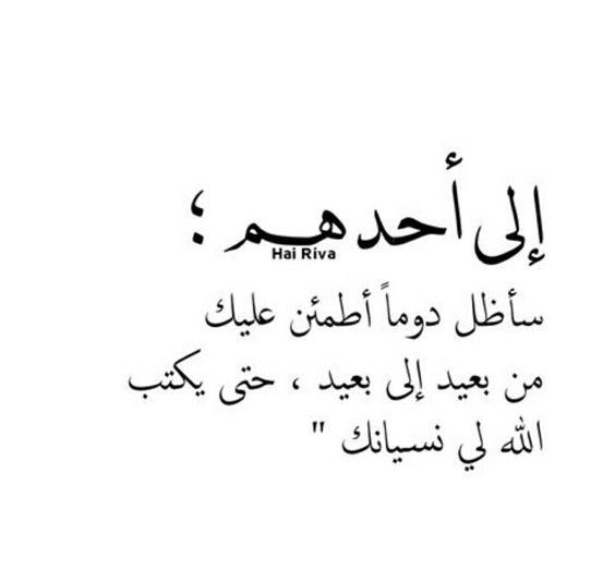 بالصور شعر عن الفراق , قصيدة عن فراق الاحبة 3663 10