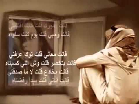 بالصور شعر عن الفراق , قصيدة عن فراق الاحبة 3663 5