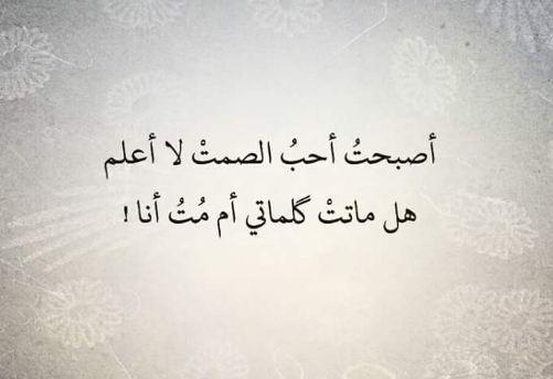 بالصور شعر عن الفراق , قصيدة عن فراق الاحبة 3663 6