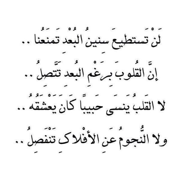 بالصور شعر عن الجمال , قصائد عن الحسن 3689 10