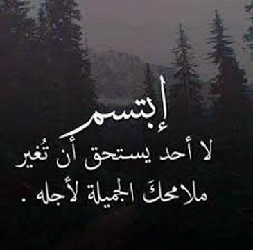 بالصور شعر عن الجمال , قصائد عن الحسن 3689 11