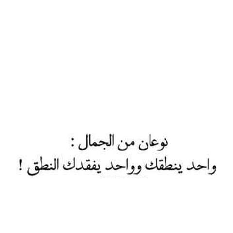 بالصور شعر عن الجمال , قصائد عن الحسن 3689 5