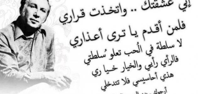 بالصور شعر عن الجمال , قصائد عن الحسن 3689 6