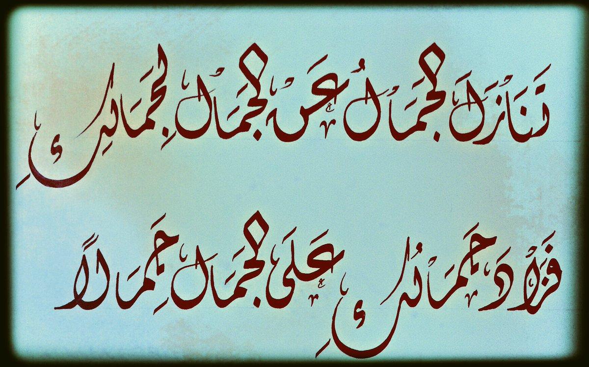 بالصور شعر عن الجمال , قصائد عن الحسن 3689 7