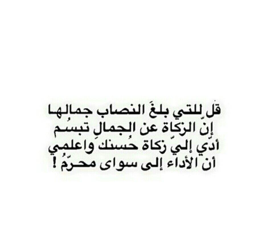 بالصور شعر عن الجمال , قصائد عن الحسن 3689 9