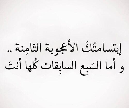 صوره شعر عن الجمال , قصائد عن الحسن