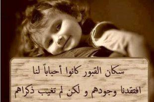 صوره كلمات حزينه , كلمات وعبارات حزينه ومؤلمه