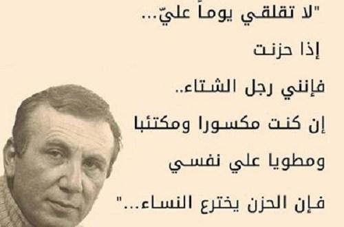 صوره اجمل اشعار نزار قباني , اشعار وقصائد نزار قباني الجميله