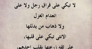 صوره عبارات زعل قويه , كلمات تدل علي شده الزعل