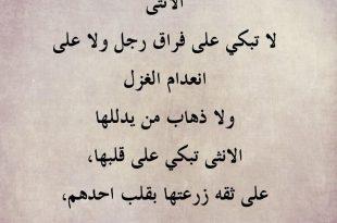 صورة عبارات زعل قويه , كلمات تدل علي شده الزعل