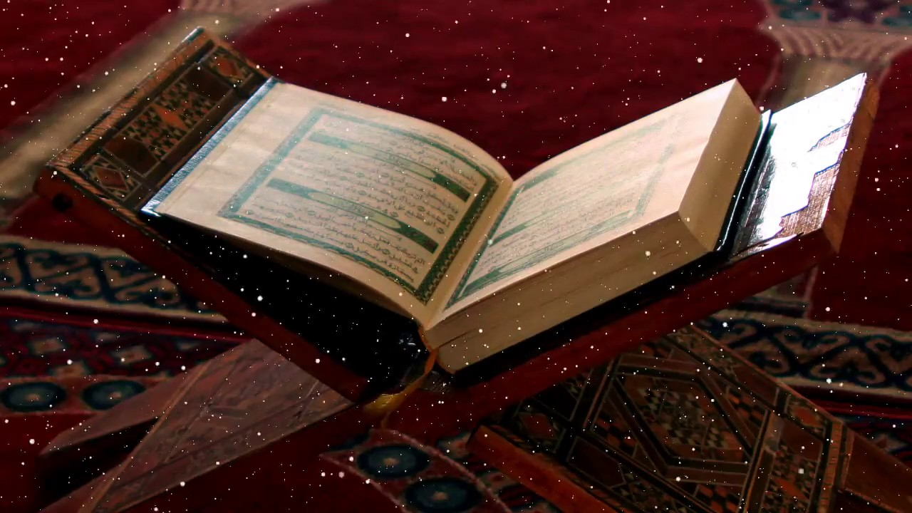 صوره خلفيات قران , صور جميله لكتاب الله العزيز