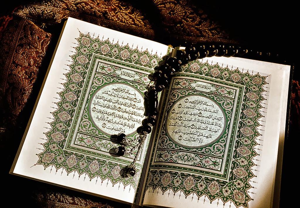 بالصور خلفيات قران , صور جميله لكتاب الله العزيز 6499 10