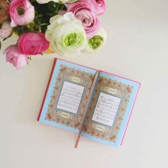 بالصور خلفيات قران , صور جميله لكتاب الله العزيز 6499 11