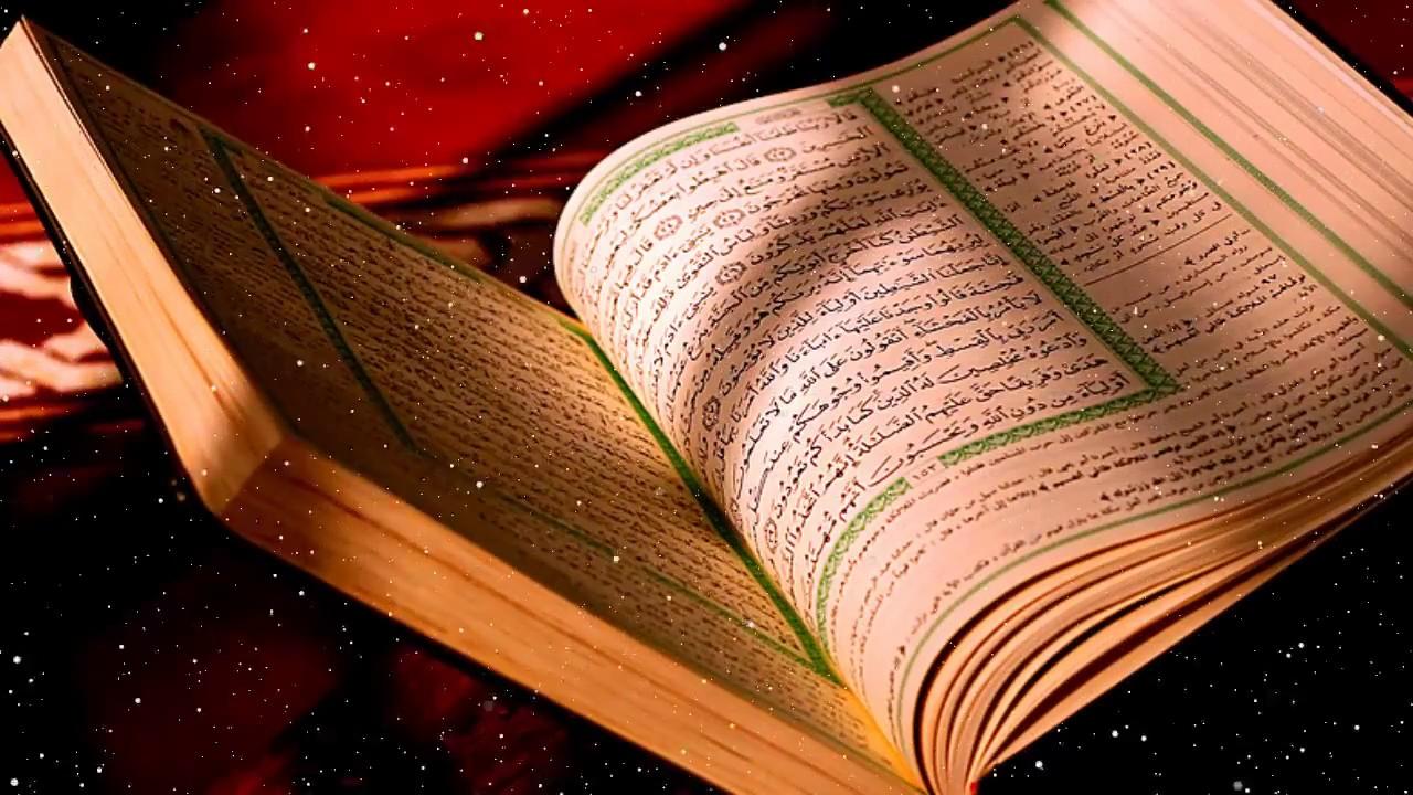 بالصور خلفيات قران , صور جميله لكتاب الله العزيز 6499 2