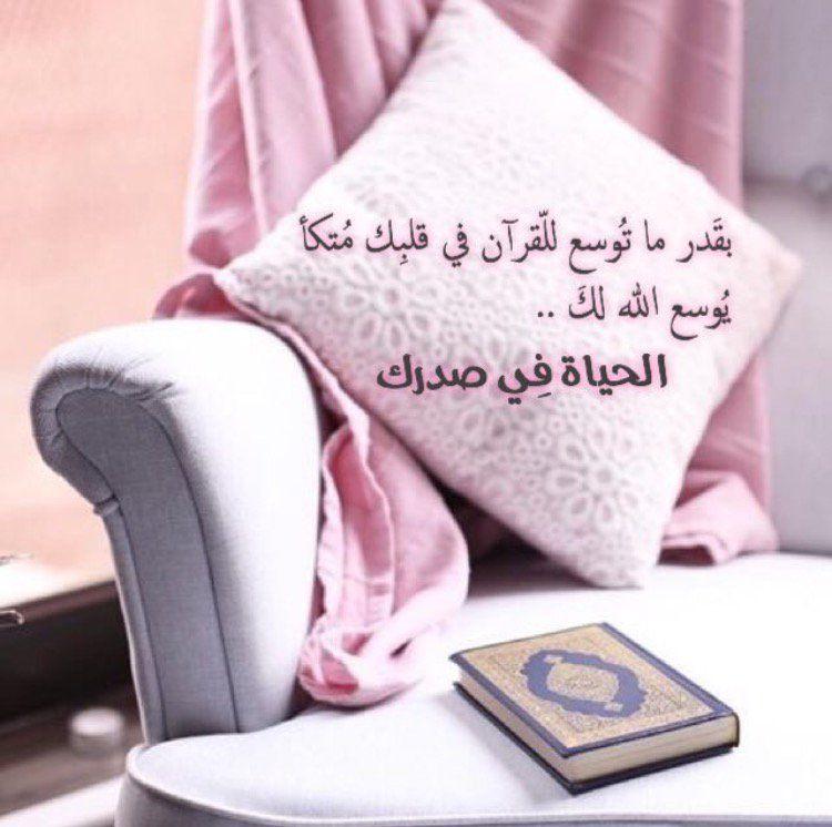 بالصور خلفيات قران , صور جميله لكتاب الله العزيز 6499 4