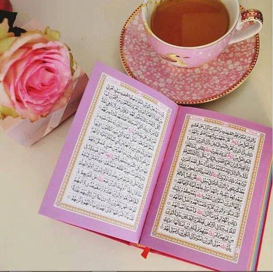 بالصور خلفيات قران , صور جميله لكتاب الله العزيز 6499 8