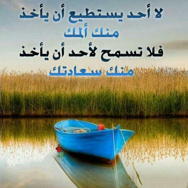 بالصور حكمة الصباح , حكم ومواعظ للصباح 6502 10
