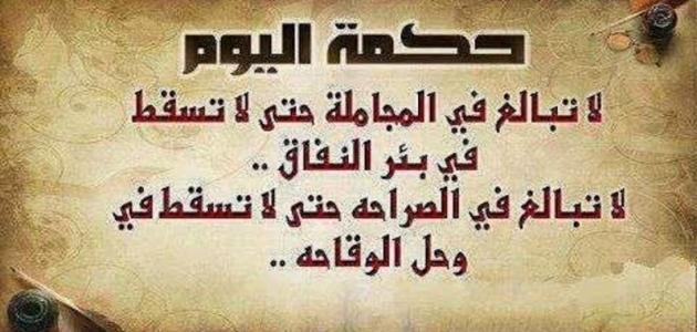 بالصور حكمة الصباح , حكم ومواعظ للصباح 6502 5