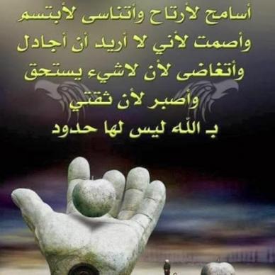 بالصور حكمة الصباح , حكم ومواعظ للصباح 6502 7