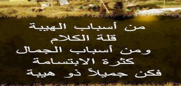 بالصور حكمة الصباح , حكم ومواعظ للصباح 6502 8