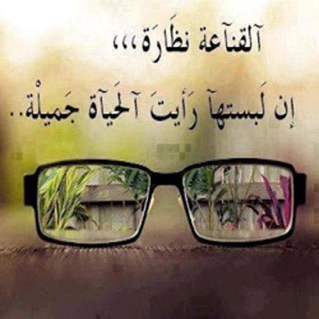 بالصور حكمة الصباح , حكم ومواعظ للصباح 6502 9