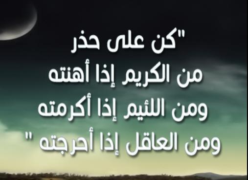 بالصور حكمة الصباح , حكم ومواعظ للصباح 6502