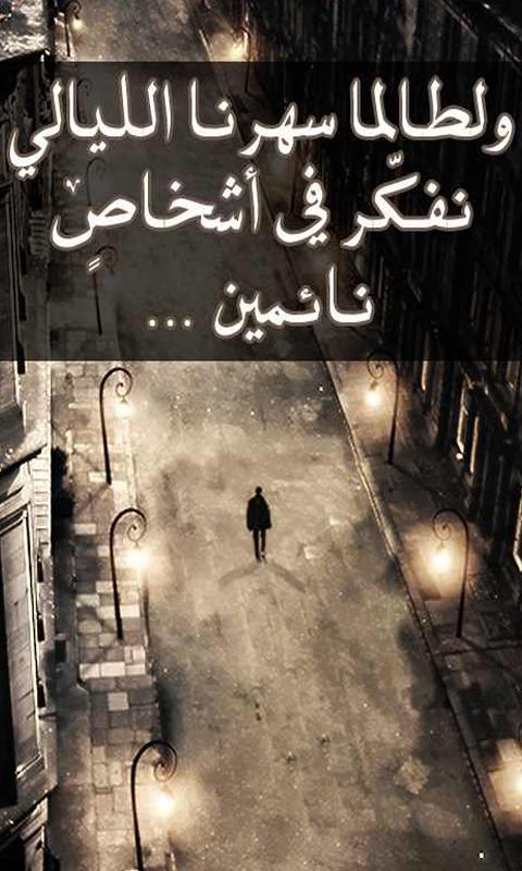 بالصور عبارات حزينه قصيره للواتس اب , كلمات مؤلمه وحزينه للواتس اب 6505 1