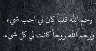 صوره عبارات حزينه قصيره للواتس اب , كلمات مؤلمه وحزينه للواتس اب
