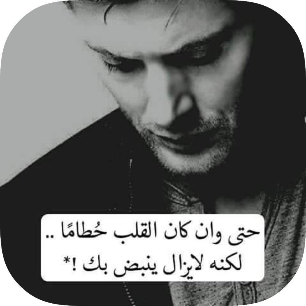 بالصور عبارات حزينه قصيره للواتس اب , كلمات مؤلمه وحزينه للواتس اب 6505 6