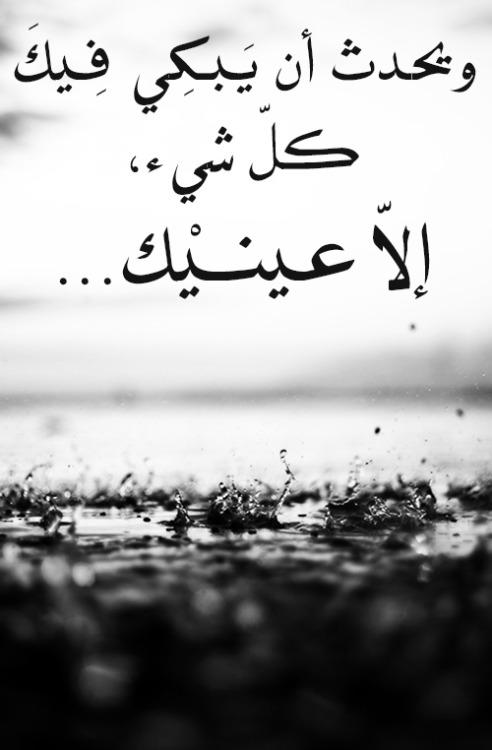 بالصور عبارات حزينه قصيره للواتس اب , كلمات مؤلمه وحزينه للواتس اب 6505 7