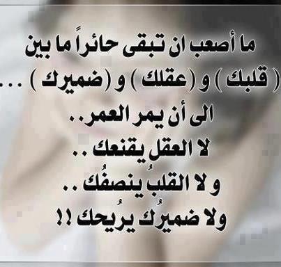 بالصور عبارات حزينه قصيره للواتس اب , كلمات مؤلمه وحزينه للواتس اب 6505 8