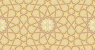 بالصور زخرفة اسلامية , زخرفه اسلاميه مميزه ورائعه 6552 12 310x165