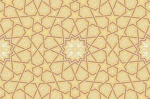 صوره زخرفة اسلامية , زخرفه اسلاميه مميزه ورائعه