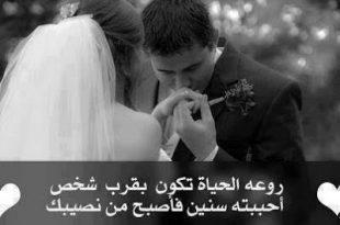 صوره صور عليها كلام حب , صور جميله جداا ومعبره عن الحب