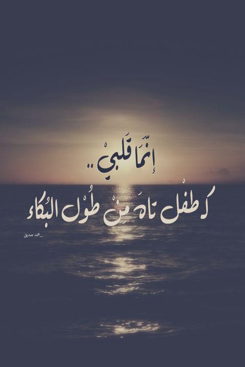 بالصور صور عن وجع القلب , صور حزينه ومؤلمه عن وجع القلب 6568 2