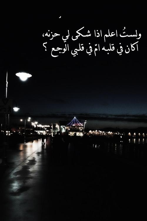بالصور صور عن وجع القلب , صور حزينه ومؤلمه عن وجع القلب 6568 4