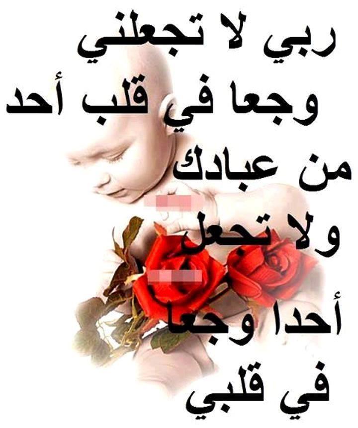 بالصور صور عن وجع القلب , صور حزينه ومؤلمه عن وجع القلب 6568 6
