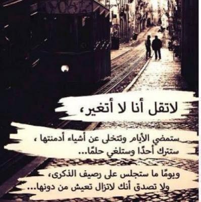 بالصور صور عن وجع القلب , صور حزينه ومؤلمه عن وجع القلب 6568 8