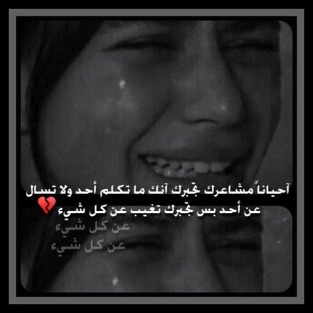 بالصور صور عن وجع القلب , صور حزينه ومؤلمه عن وجع القلب