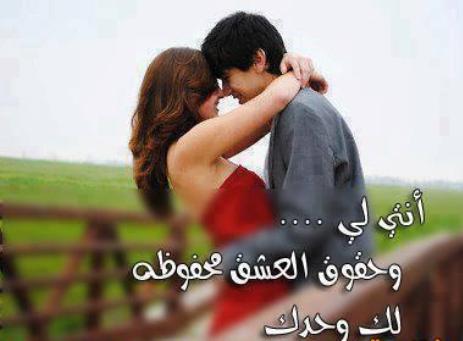 بالصور اجمل رومانسيه , رومانسيه جميله وعشق وغرام 6572 11