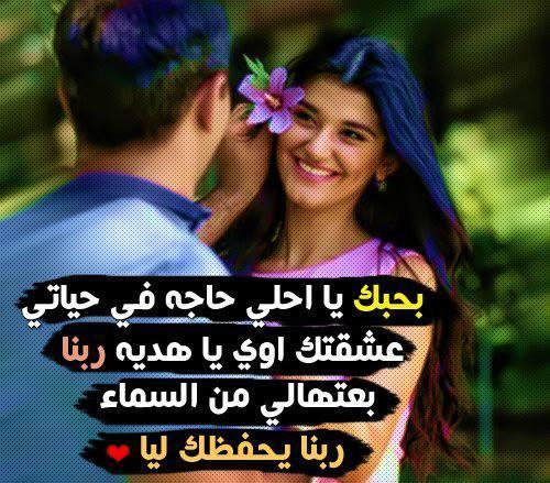 بالصور اجمل رومانسيه , رومانسيه جميله وعشق وغرام 6572 12