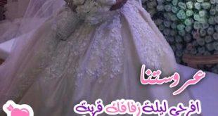 صورة رمزيات عروس , صور عروس جميله جداا