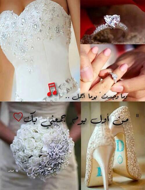 بالصور رمزيات عروس , صور عروس جميله جداا 6583 7
