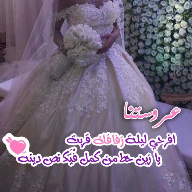 بالصور رمزيات عروس , صور عروس جميله جداا 6583