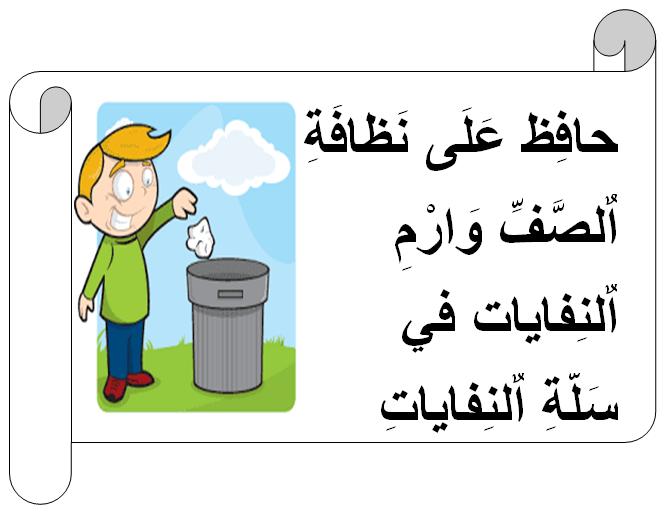بالصور صور عن النظافة , صور تعبر عن النظافه 6587 1