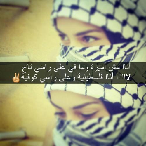 بالصور صور عن فلسطين , صور جميله معبره عن فلسطين 6590 1