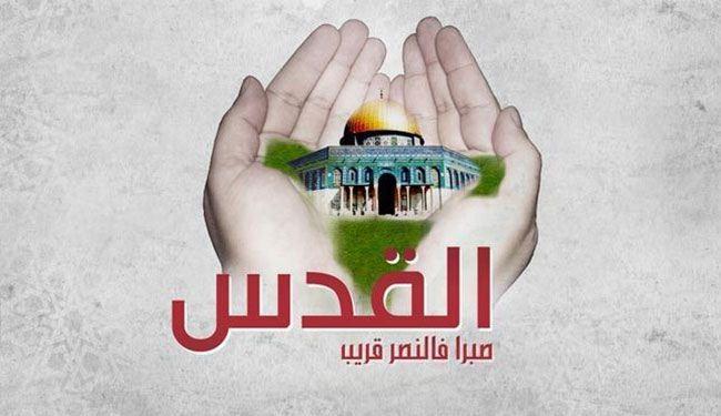 بالصور صور عن فلسطين , صور جميله معبره عن فلسطين 6590 2