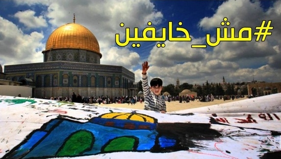 بالصور صور عن فلسطين , صور جميله معبره عن فلسطين 6590 6