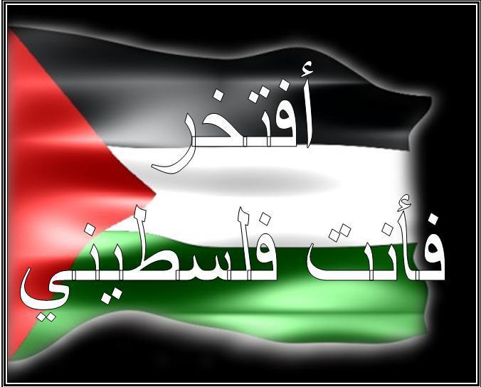 بالصور صور عن فلسطين , صور جميله معبره عن فلسطين 6590 8